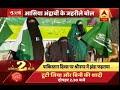 Kashmiri separatist Asiya Andrabi hosts Pakistani flag while celebrating Pakistan Day in S