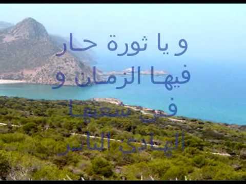 La beauté de l'ALGERIE, appreciez la beauté de notre pays L'ALGERIE