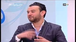 Nouvelle Collection Abdelahad Belghazi Prêt à Porter De