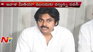 Pawan Kalyan Press Meet | Vote for Note and Section 8 Controversy Issues | Today @ 4:30PM