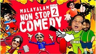 Malayalam Movies Non Stop Comedy Vol 2