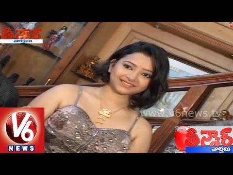 Swetha Basu Prasad sad story - Teenmaar News