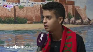 أنس مكرم..شاب مغربي مرشح بالفوز في مسابقة سباق نحو الفضاء..صوتو ليه |