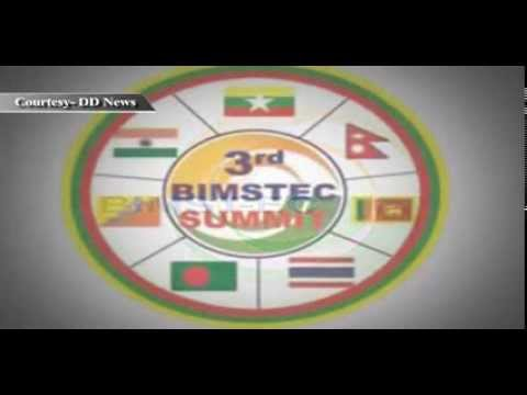 Importance of BIMSTEC Summit to be attended by PM Dr Manmohan Singh in Nay Pyi Taw, Myanmar