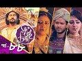 সাত ভাই চম্পা | Saat Bhai Champa |  EP 88 |  Mega TV Series | Channel i TV