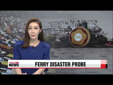 ARIRANG NEWS 14:00 President Park commends UN report on North Korean rights abuses