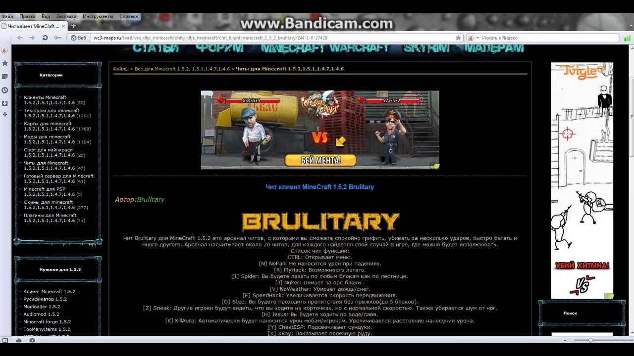 Скачать Brulitary для minecraft 1.6.2 - RU-M.ORG