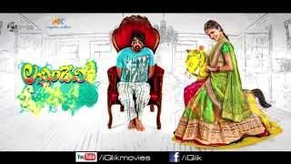 Lachimdeviki-O-lekkundhi-Movie-Motion-Poster