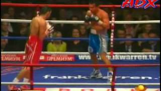 Antonio Barrera Vs Amir Khan 5 Rounds Boxeo ADX