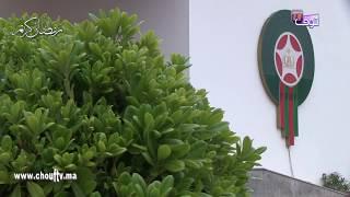 جــامعة لقجع تُشيّد أكبر مركز كروي بالمغرب بمواصفات عالمية/فندق للمنتخب/ملعب كبير/وقاعة مغطاة بالمعمورة   |   روبورتاج