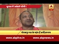 UP Polls: Chunaav mein akele Yogi: Will BJPs rudeness with Yogi Adityanath affect elect