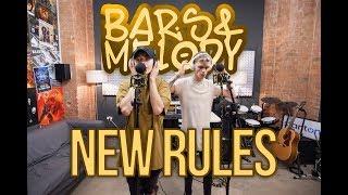 Dua Lipa - New Rules || Bars and Melody COVER