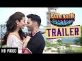 Badrinath Ki Dulhania - Official Trailer- Karan Johar, Var..