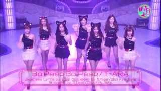 T-ARA - Bo peep Bo peep (Japanese ver.)