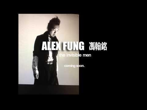 Alex Fung 馮翰銘 -《將進酒》(Official Audio)