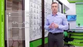 Как отличить шкаф-купе АРИСТО от подделок?