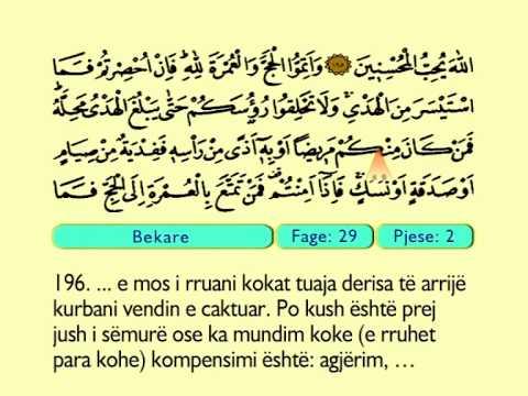 Kur'ani me perkthim Shqip Fatih çollak---Kur'an Juzi 1-2-3