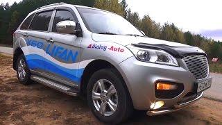 2014 Lifan X60 Test Drive. MegaRetr