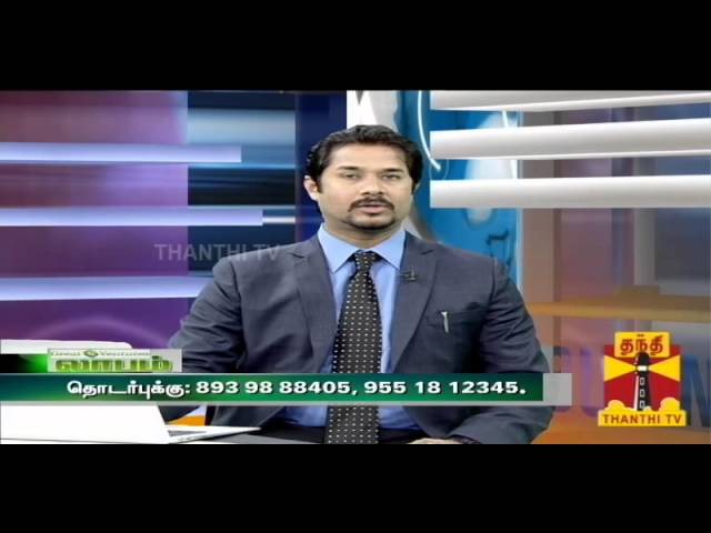 LAABAM 05.02.2014 THANTHI TV