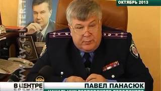 Милиция Горловки о самогонщиках