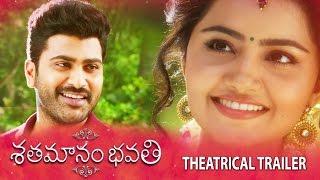 Shatamanam-Bhavati-Movie-Theatrical-Trailer