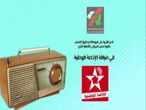 ثانوية الجزولي في ضيافة الإذاعة الوطنية