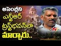 Chevireddy Bhaskar Reddy Exclusive Interview- Face to Face..