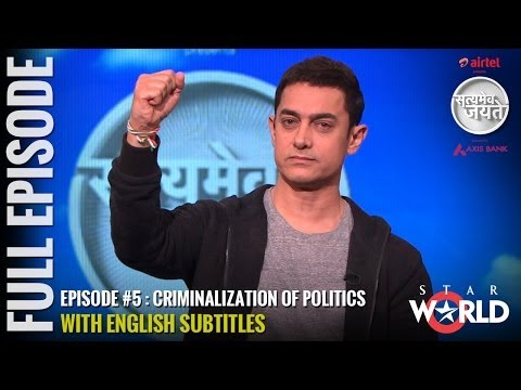 Satyamev Jayate Season 2 | FULL Episode # 5 | Criminalization of Politics | SUBTITLED