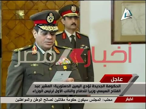 Egypt's New Cabinet Sworn in, Sisi Remains Defence Minister