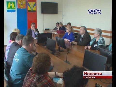 Глава города встретился с представителями общественных организаций Искитима