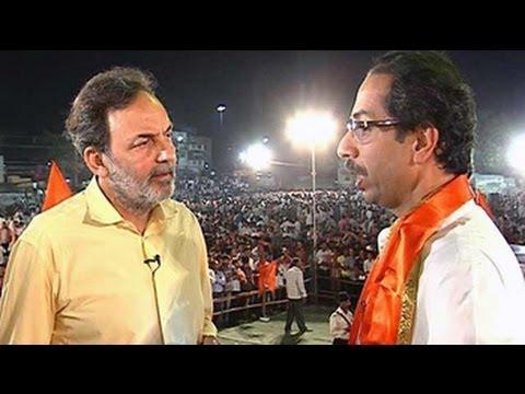 Battleground Maharashtra: who has the edge?