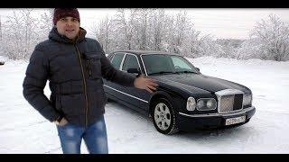 Bentley Arnage. Сравнили с Мерседес 140.. Миша Яковлев