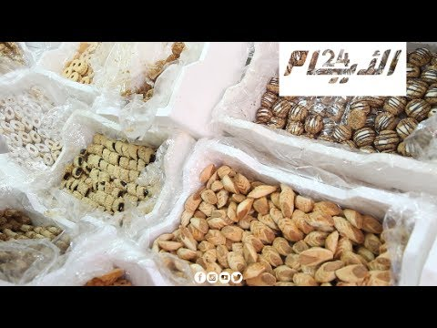 إقبال كثيف على الحلويات قبل عيد الفطر
