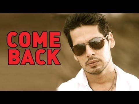 Dino Morea is all set to revive his CAREER :Takes special Training