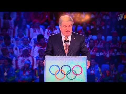 Президент МОК Томас Бах закрывает Сочи 2014 | IOC President Thomas Bach closing the Sochi 2014