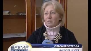 В Горловке бродягам дают бесплатный кров