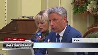 Депутати примусили владу сплатити борги шахтарям
