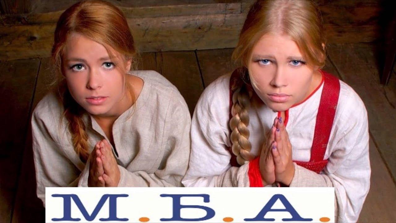 Поротые девушки картинки, Порка девушекфотография ВКонтакте 5 фотография