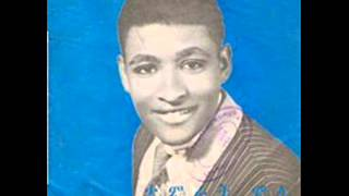 "Tamrat Molla - Anchin Yagegnulet ""አንቺን ያገኙለት"" (Amharic)"