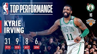 Kyrie Irving Puts On a Show at MSG! | February 24, 2018