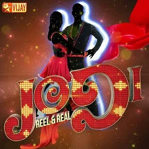 Jodi No 1 Season 7 30-08-2014 Wildcard Round – Vijay TV Dance Show 30-08-14