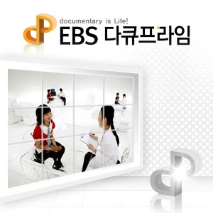 Ebs season full youtube for Ebs homes