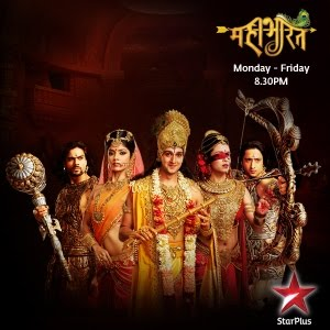 tv serial star plus mahabharat