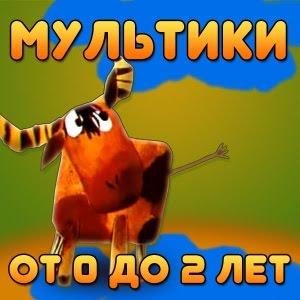 Игры про Котят для детей - YouTube
