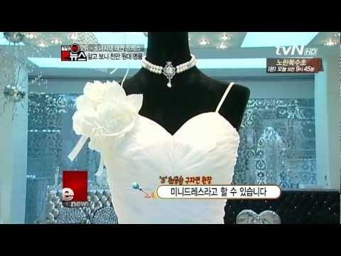 120229 tvN E NEWS - 소녀시대 태연 드레스