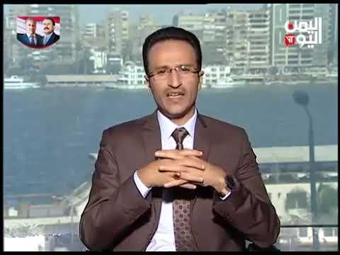 قناة اليمن اليوم - الصحافة اليوم 14-05-2019