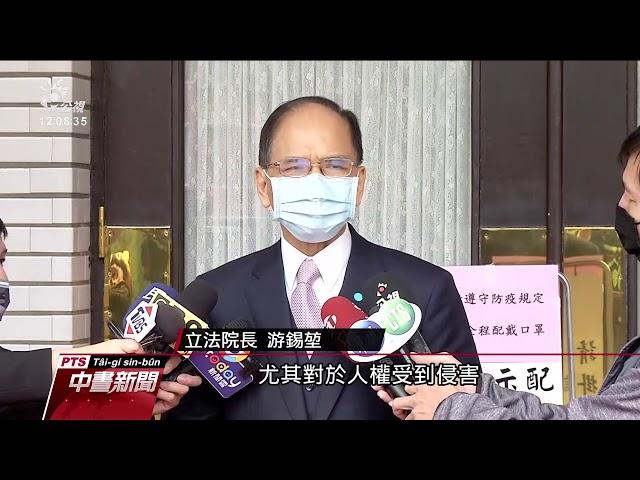 蘇震清、廖國棟是否延押 立院18日院會討論