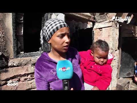 عائلات حرقت منازلهن بسلا..