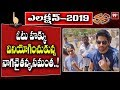 Naga Chaitanya & Samantha Cast Their Votes