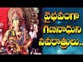 Ganesh Chaturthi Celebration in Full Swing as Devotees Gear-up In Anantapur | Prime9 News